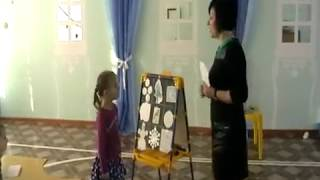 занятие учителя-дефектолога с детьми ОНР