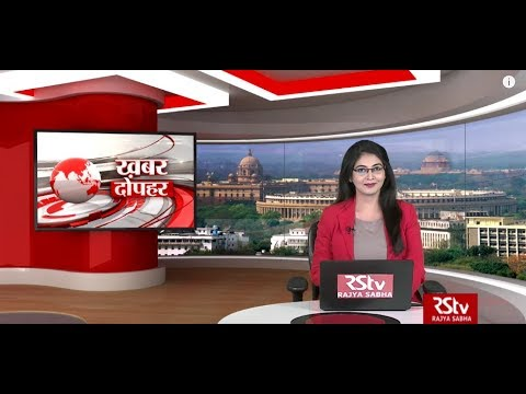 Hindi News Bulletin | हिंदी समाचार बुलेटिन – July 16, 2019 (1:30 pm)