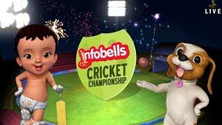 Kids Cricket Funny Bengali Video   infobells