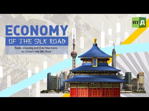 Economy of the Silk Road. Trade, shopping & Duty-free towns on China's new Silk Road (Trailer) 28/7