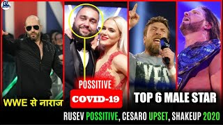 Rusev Test Possitive, Rank TOP 6 Active Male Star, Cesaro Frustrated By WWE, Roster Shakeup 2020