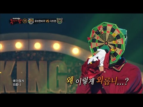 【TVPP】 N(VIXX) - I Want To Fall In Love, 엔(빅스) – 사랑에 빠지고 싶다 @King of masked singer