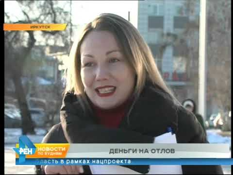 Новости ПО БУДНЯМ 14.11. 2019