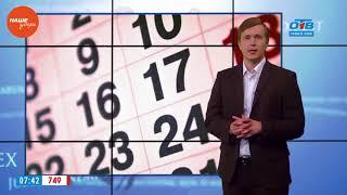 видео Расчет аванса если сотрудник уходит в отпуск