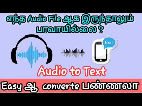 How to convert Audio to text | Free and Easy  | Audio to text in tamil | GOOGLE