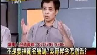 dahwa 20110708 3
