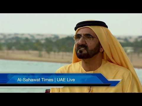 Al-Sahawat Times | Interview with Sheikh Mohammed bin Rashid Al Maktoum