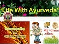 Wheat Allergy : Symptoms & Treatment In Homoeopathy.