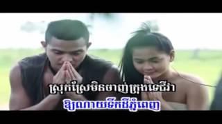 មិត្តក្របី ភ្លេងសុទ្ធ ខេមៈសេរីមន្ត ,Met Krobey Lork Krobey Khmer karaoke sing along YouTube