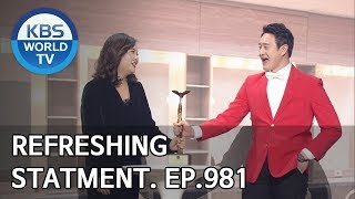 Refreshing Statements | 이런 사이다 [Gag Concert / 2019.01.12]