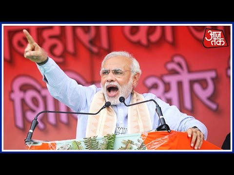 Prime Minister Narendra Modi Addresses Parivartan Rally In UP