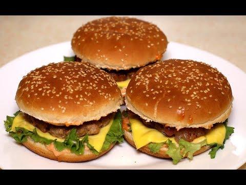 Гамбургер в домашних условиях рецепт фото как в макдональдсе рецепт