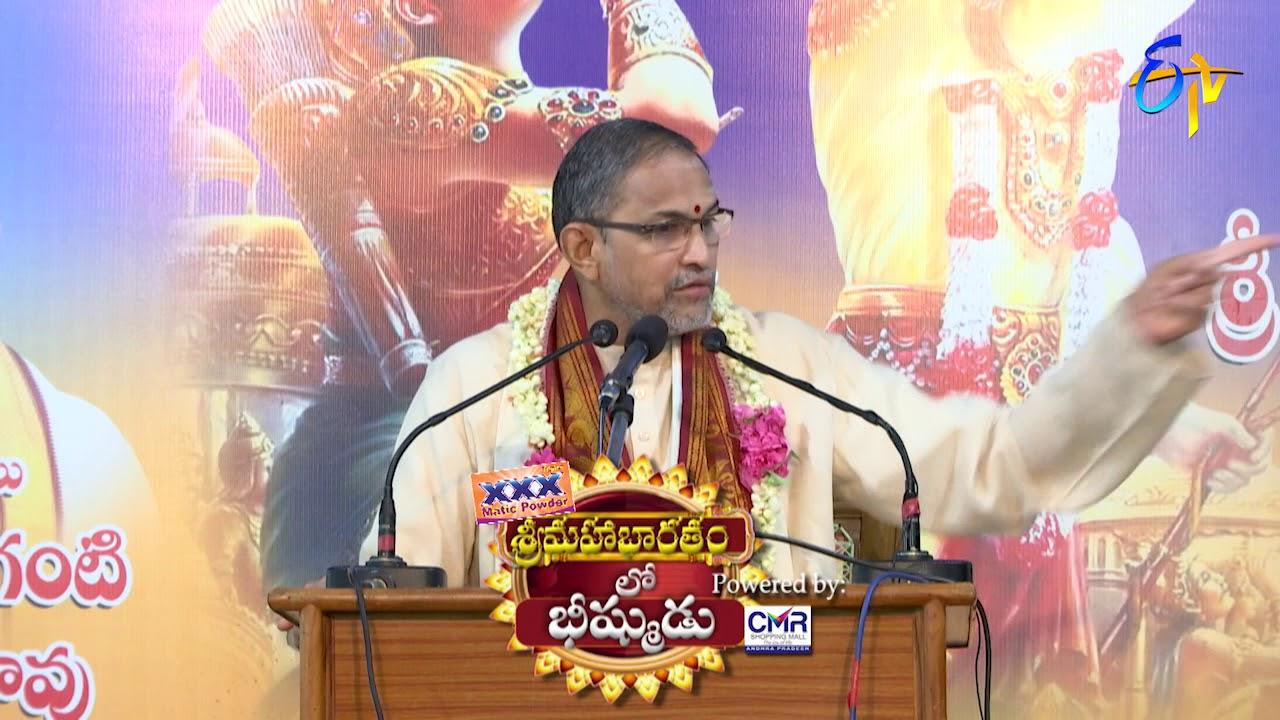 Characters in Sri Mahabharatam by Brahmasri Changanti    Subhamastu   23rd July 2018   ETV Telugu
