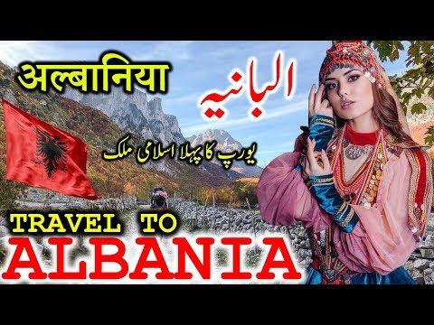 Travel To Albania | Full Documentary And History About Albania In Urdu & Hindi |البانیا کی سیر