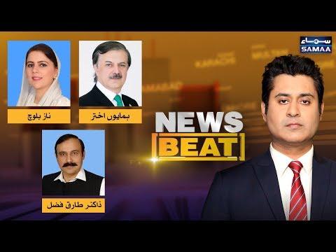 'Aam admi ko relief kab milega?' | News Beat | SAMAA TV | 25 August 2019