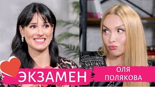 Оля Полякова: про игнор в шоу-бизнесе, содержание семьи и обиды дочерей