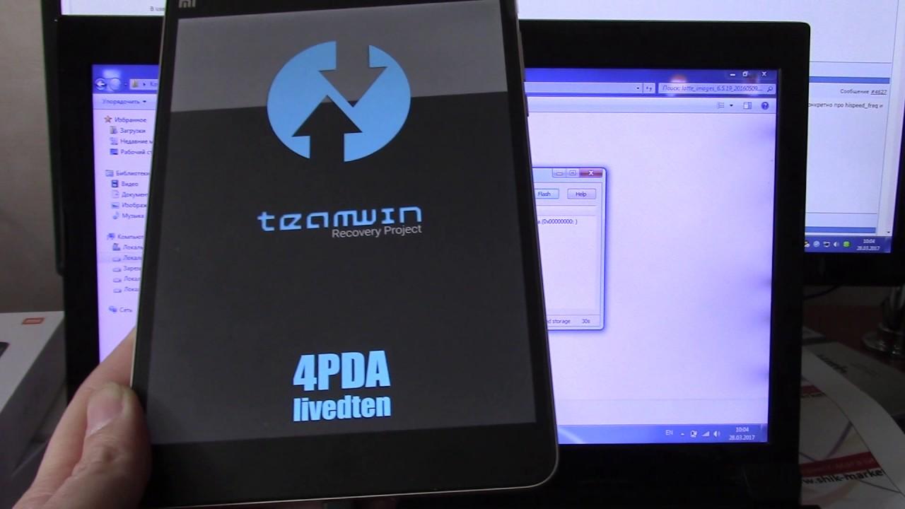 как прошить планшет xiaomi mipad 2 русский язык