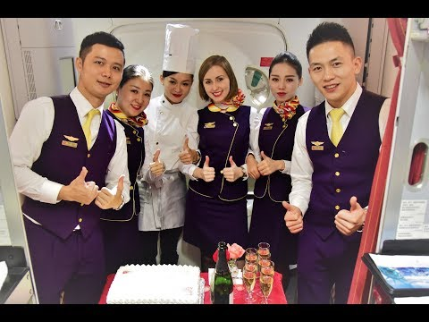 Hainan Airlines Inaugural Flight to New York (short version)