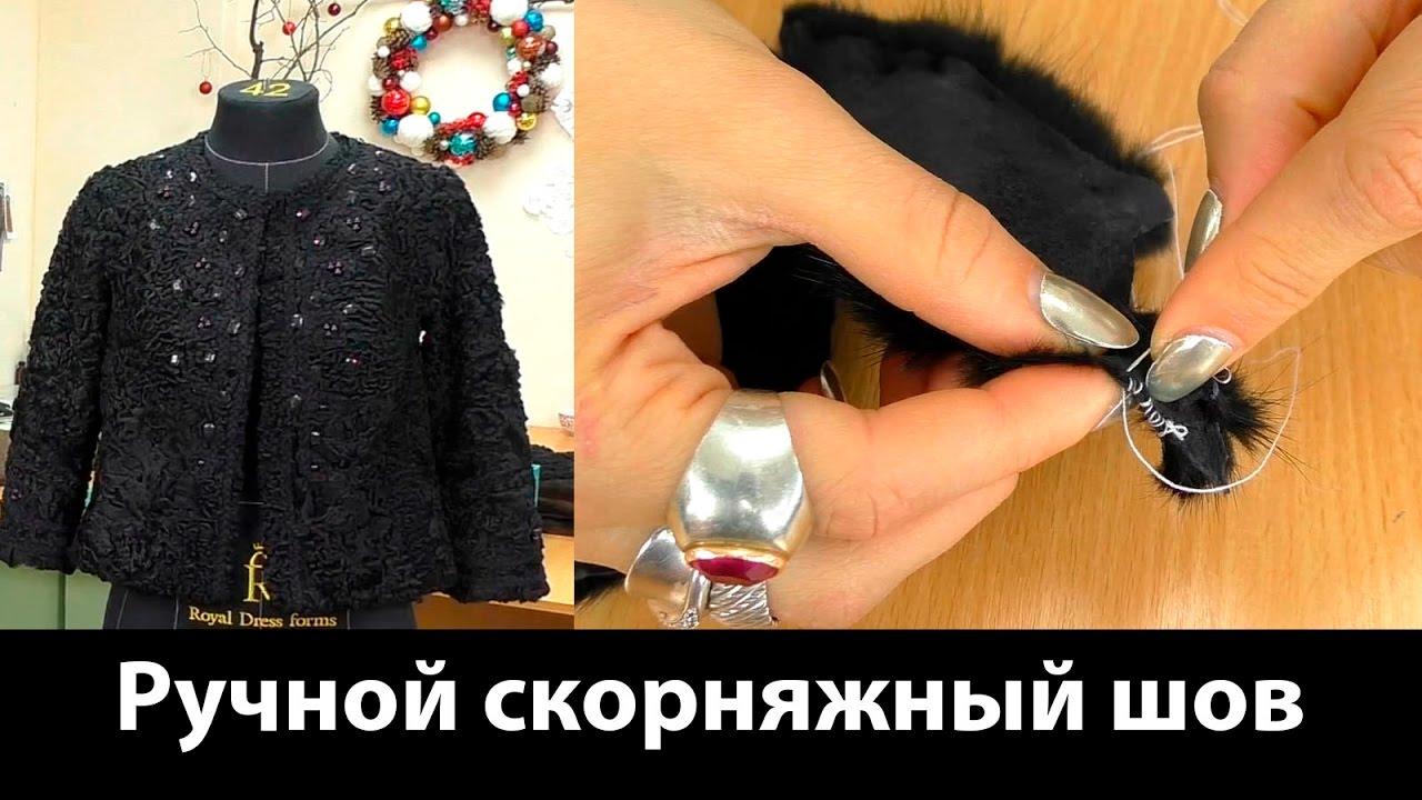 Как снять швы своими руками фото 42