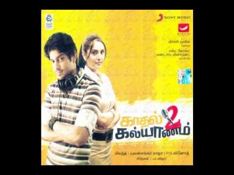 Kaadhal 2 Kalyanam - Naa Vetta Pora Aadu (DJ MIX).wmv