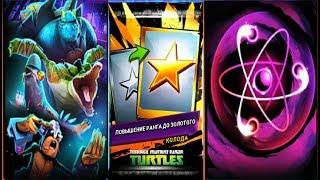 Черепашки ниндзя Легенды TMNT Legends #48 Мульт игра для детей #Мобильные игры