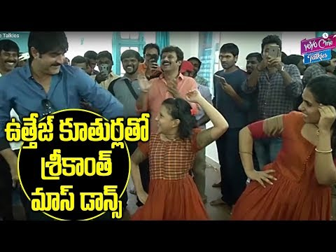 Uttej Mayukha Acting and Dance School...