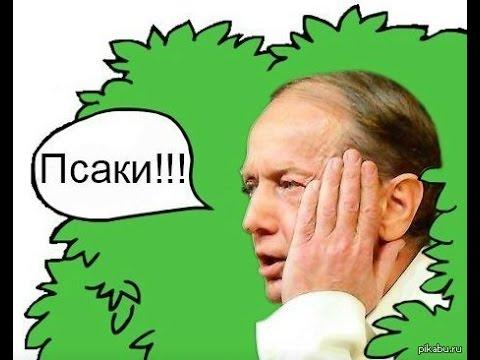 Задорнов про Украину,Псаки и Кличко!