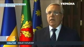 Юрий Вилкул официально приступил к обязанностям мэра Кривого Рога(, 2016-03-31T17:14:48.000Z)