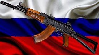 Стрелковое оружие сильнейших армий мира. Калашников лучший!