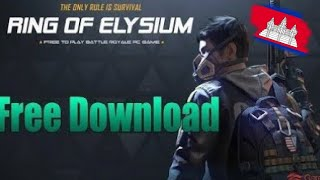 How to Download and install Ring of Elysium (REAL NO ADS)