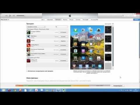 Как устaновить платные игры через iTunes бесплатно ?