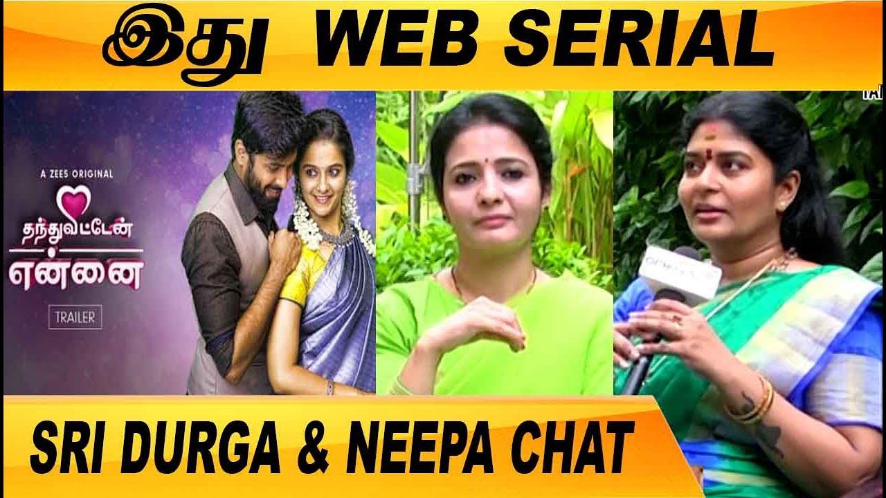 Download இது TV SERIAL மாதிரி இருக்காது  |  CLOSE CALL WITH SRI DURGA & NEEPA | FILMIBEAT TAMIL