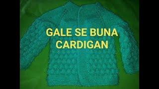 NEW KNITTING BUBBLE CARDIGAN|GALE SE BUNA HUA CARDIGAN|BUBBLE  DESIGN