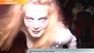 """16.06.2017 - Премьера фильма """"Мумия"""""""