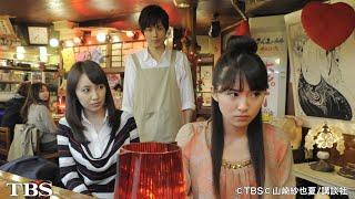 シオ(矢田亜希子)は、「ストライプ・シープ」の顧客・フキ(笹本玲奈)からラン...