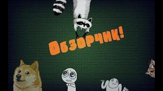 Мини-обзор на винкс 8 сезон!! Я В ШОКЕ!!!