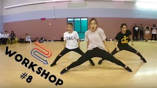 figcaption [EAST2WEST] Workshop #8 - As If It's Your Last (BLACKPINK) + Cherry Bomb (NCT127)