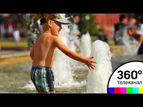 Смотреть фото Синоптики пообещали жару в Москве - МТ новости россия москва