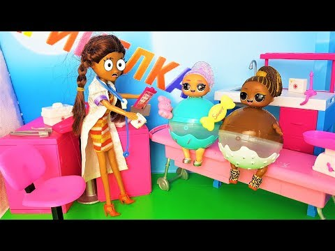 HOW MUCH CANDY DID YOU EAT? DOLLS LOL SURPRISE CARTOONS #lol surprise