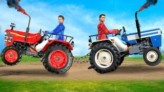 ट्रैक्टर VS Tractor Village Funny Comedy Video हिंदी कहानियां Hindi Kahaniya - Hindi Comedy Kahani