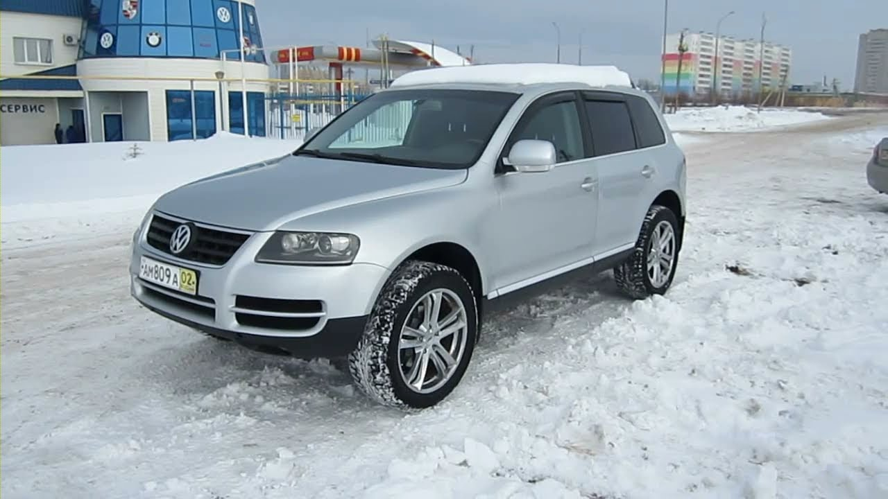 2004 volkswagen touareg 3 2 start up engine and in depth tour youtube. Black Bedroom Furniture Sets. Home Design Ideas