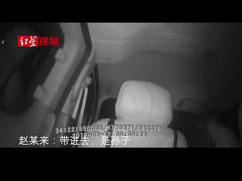 视频:阜阳一男子打完媳妇又推警察