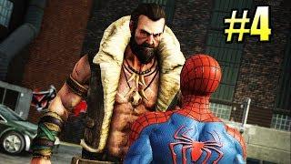 НОВЫЙ ЧЕЛОВЕК ПАУК 2 (The Amazing Spider Man 2) прохождение #4 — КРЭЙВЕН ОХОТНИК