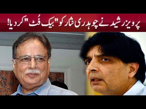 CH Nisar in Trouble   @ Q With Ahmad Quaraisho   20 August 2017 \ Neo tv