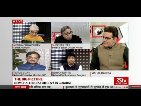 The Big Picture - New challenges for govt in Gujarat