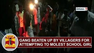 4 Youth caught red-handed & beaten up by villagers for attempting to molest a school girl
