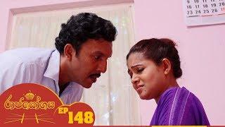 Raja Yogaya | Episode 148 - (2019-02-06) | ITN Thumbnail