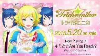 トライクロニカ - キミと☆Are You Ready?