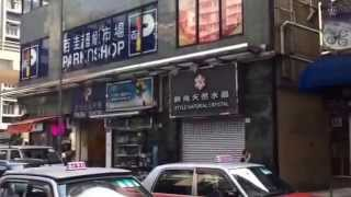 旺角太子道171號別樹一居 敬華物業 旺舖代理 電話 94917980