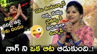 Singer Mangali Super Comedy With Nagarjuna At Shailaja Reddy Alludu Pre Release Event || NSE